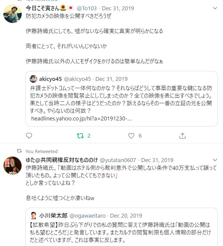 f:id:Naomi-sayonara:20200103124023p:plain