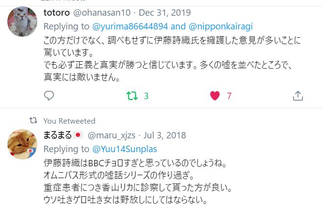 f:id:Naomi-sayonara:20200103124052p:plain