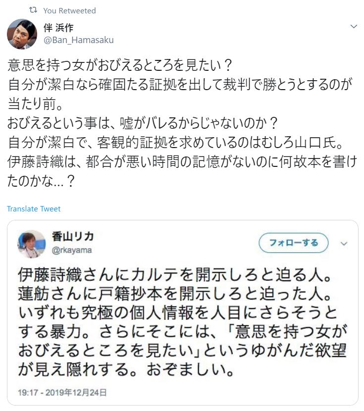 f:id:Naomi-sayonara:20200103124135p:plain