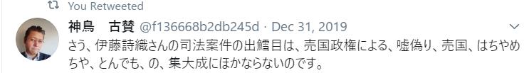 f:id:Naomi-sayonara:20200103124255p:plain