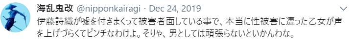 f:id:Naomi-sayonara:20200103124409p:plain