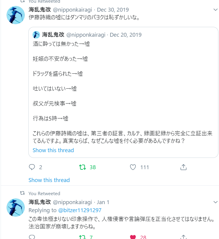 f:id:Naomi-sayonara:20200103124432p:plain
