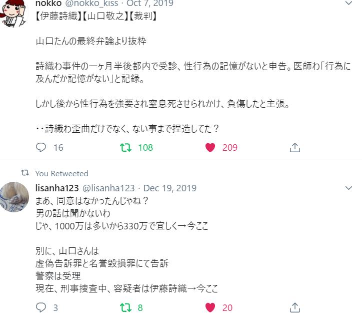 f:id:Naomi-sayonara:20200103124605p:plain