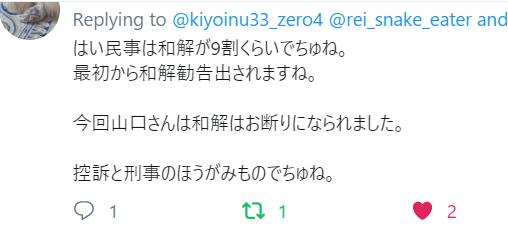 f:id:Naomi-sayonara:20200103124641p:plain