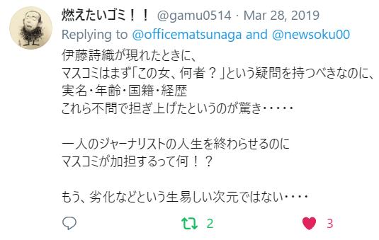 f:id:Naomi-sayonara:20200103124707p:plain