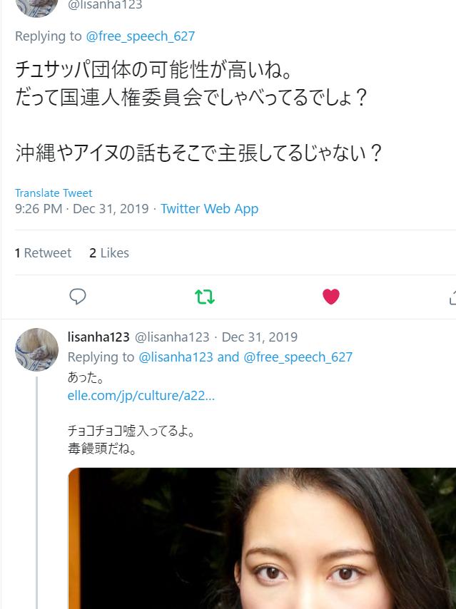 f:id:Naomi-sayonara:20200103124947p:plain