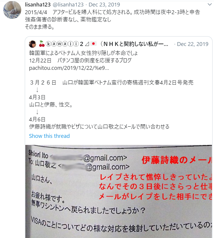 f:id:Naomi-sayonara:20200103125454p:plain
