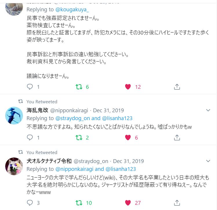 f:id:Naomi-sayonara:20200103125530p:plain