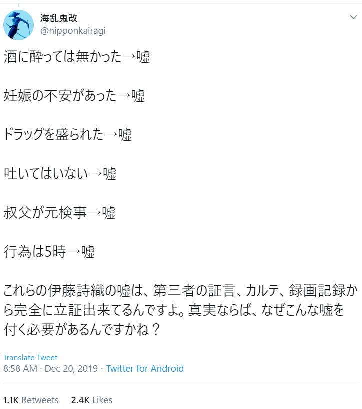 f:id:Naomi-sayonara:20200103125751p:plain