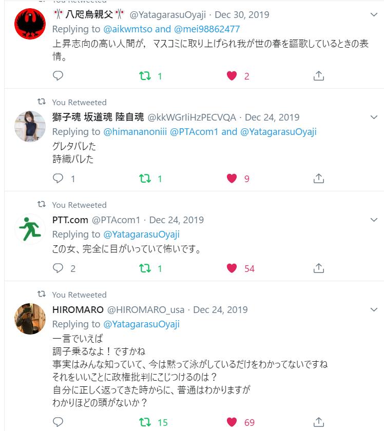 f:id:Naomi-sayonara:20200103125853p:plain