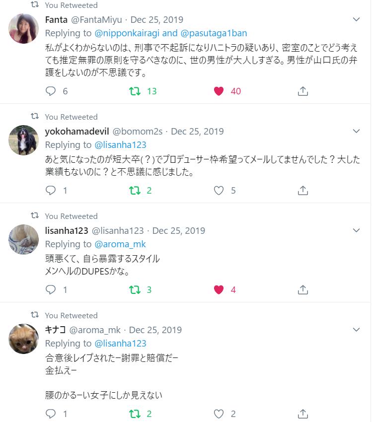 f:id:Naomi-sayonara:20200103130204p:plain