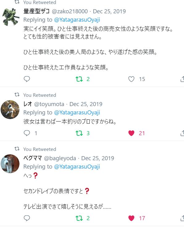 f:id:Naomi-sayonara:20200103130346p:plain