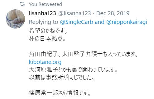 f:id:Naomi-sayonara:20200103130443p:plain