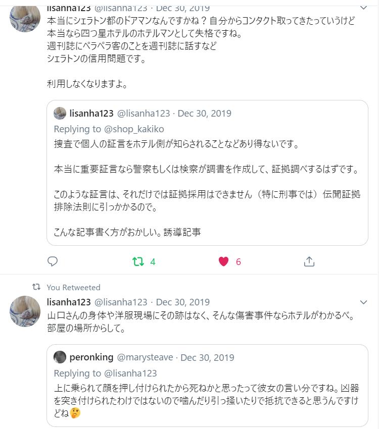 f:id:Naomi-sayonara:20200103130855p:plain