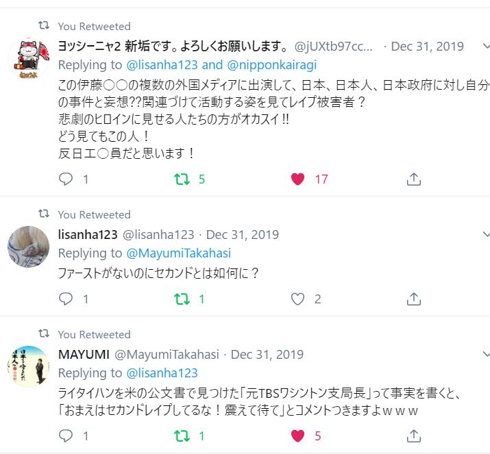 f:id:Naomi-sayonara:20200103130928p:plain