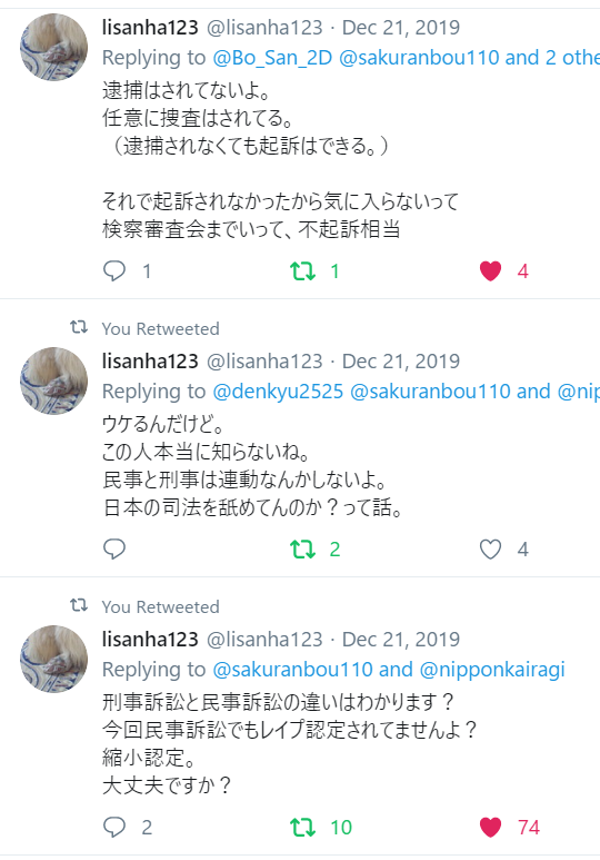 f:id:Naomi-sayonara:20200103131204p:plain