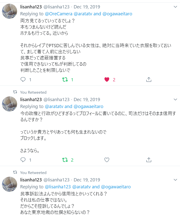 f:id:Naomi-sayonara:20200103131335p:plain