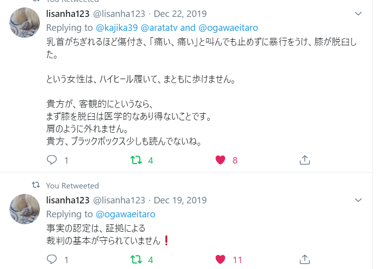 f:id:Naomi-sayonara:20200103131430p:plain