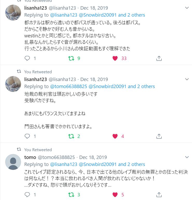 f:id:Naomi-sayonara:20200103131610p:plain