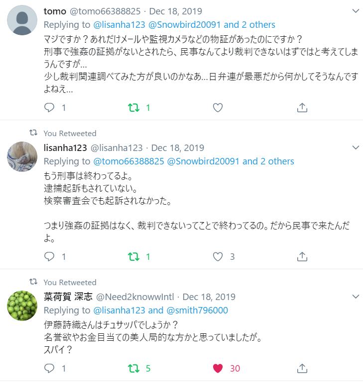 f:id:Naomi-sayonara:20200103131632p:plain