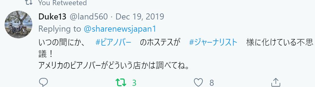 f:id:Naomi-sayonara:20200105221847p:plain