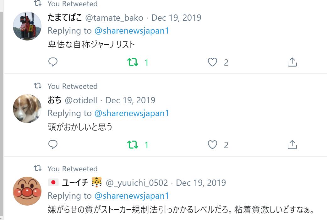 f:id:Naomi-sayonara:20200105221928p:plain