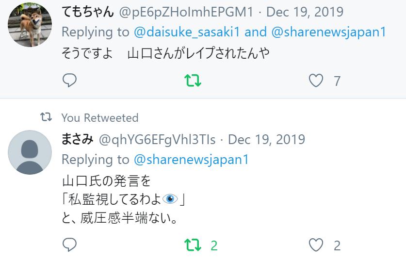 f:id:Naomi-sayonara:20200105222229p:plain