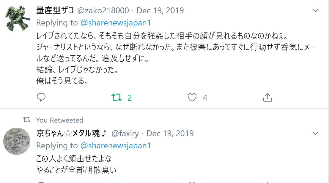 f:id:Naomi-sayonara:20200105222358p:plain
