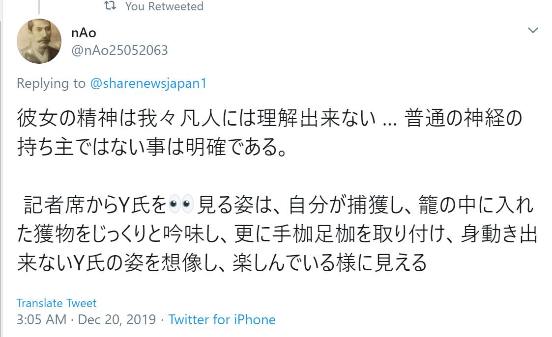 f:id:Naomi-sayonara:20200105222522p:plain