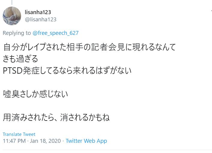 f:id:Naomi-sayonara:20200119223523p:plain