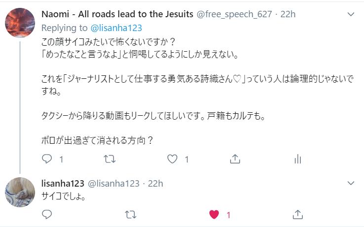 f:id:Naomi-sayonara:20200119223606p:plain