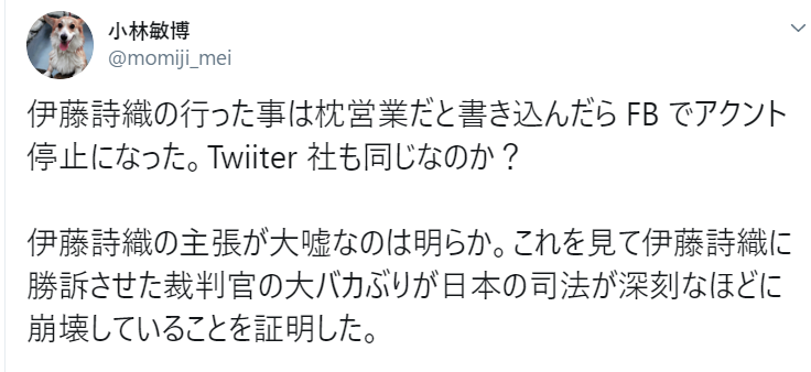 f:id:Naomi-sayonara:20200119230924p:plain