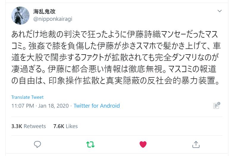 f:id:Naomi-sayonara:20200119233433p:plain
