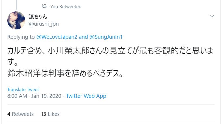 f:id:Naomi-sayonara:20200119233709p:plain