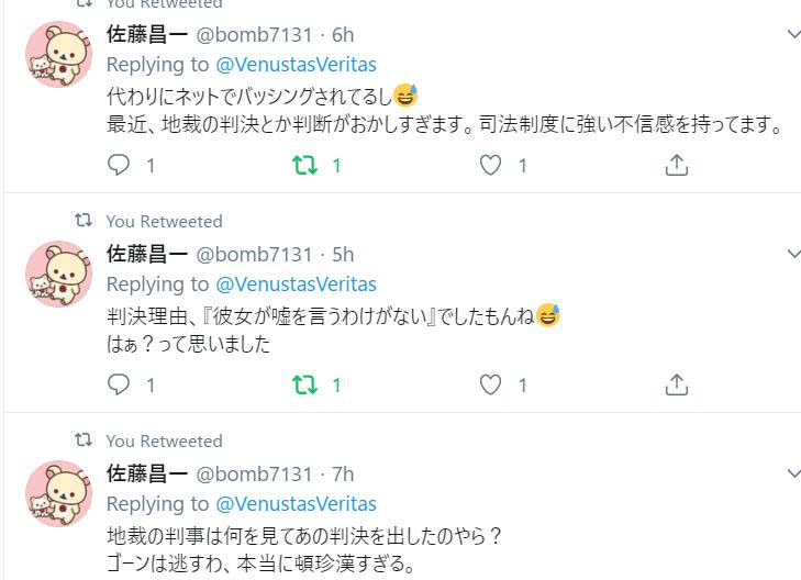 f:id:Naomi-sayonara:20200119234355p:plain