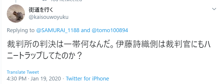 f:id:Naomi-sayonara:20200119234434p:plain