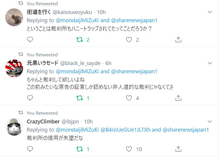 f:id:Naomi-sayonara:20200119234552p:plain