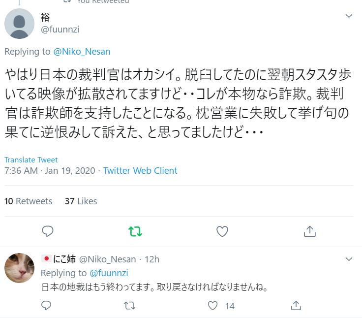 f:id:Naomi-sayonara:20200119234751p:plain