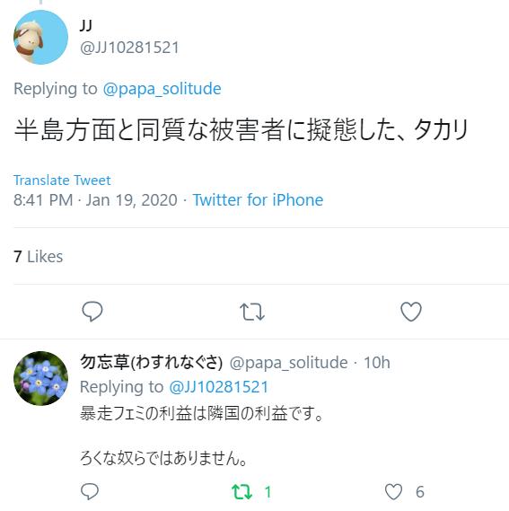 f:id:Naomi-sayonara:20200120071938p:plain