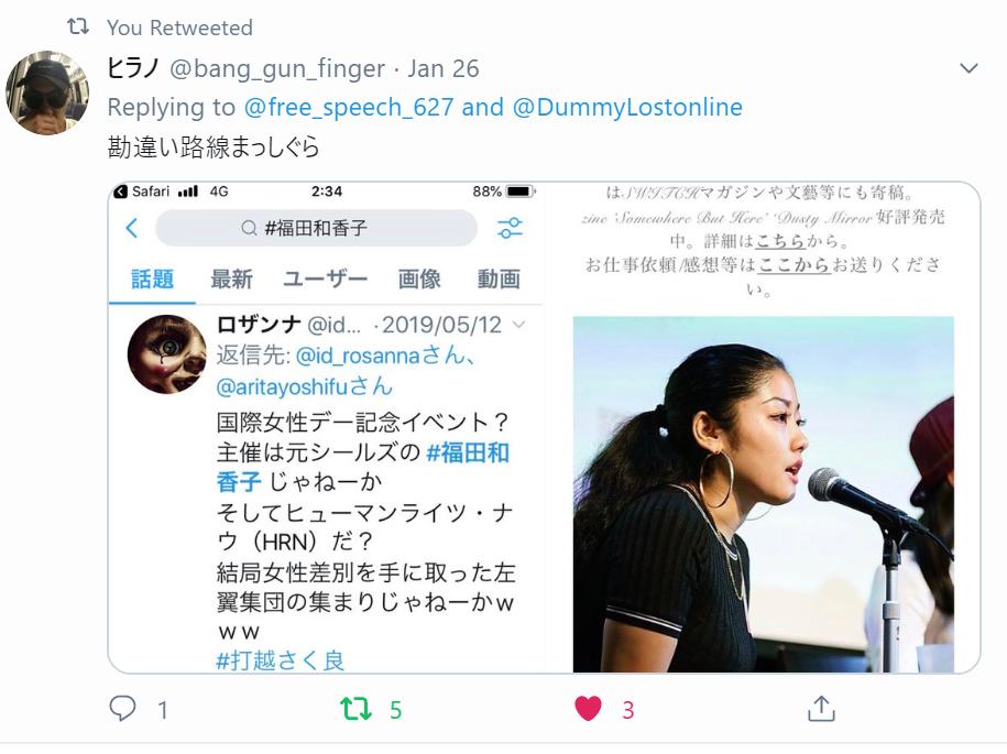 f:id:Naomi-sayonara:20200128070417p:plain
