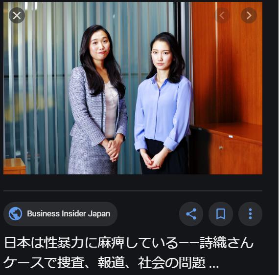 f:id:Naomi-sayonara:20200218074010p:plain