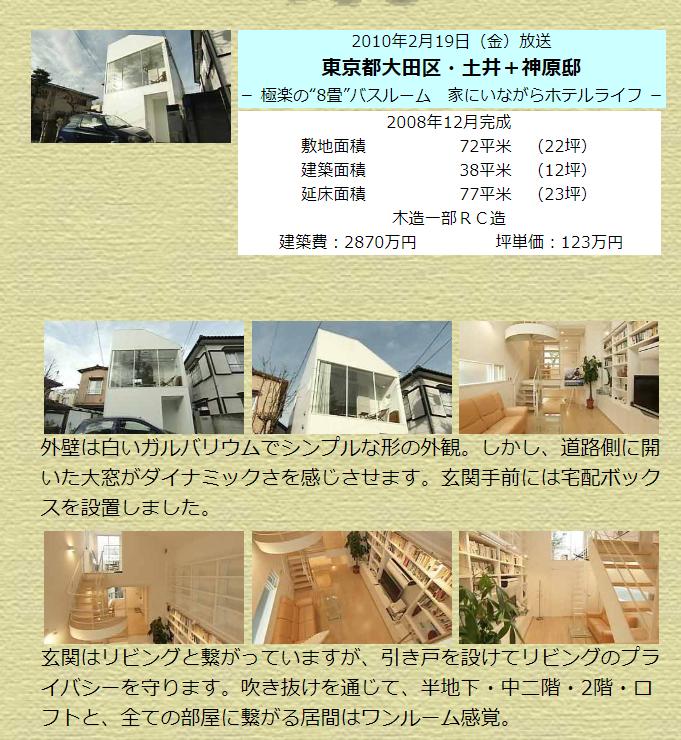 f:id:Naomi-sayonara:20200219061354p:plain