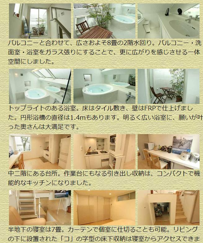 f:id:Naomi-sayonara:20200219061425p:plain