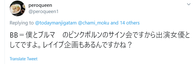 f:id:Naomi-sayonara:20200224190835p:plain