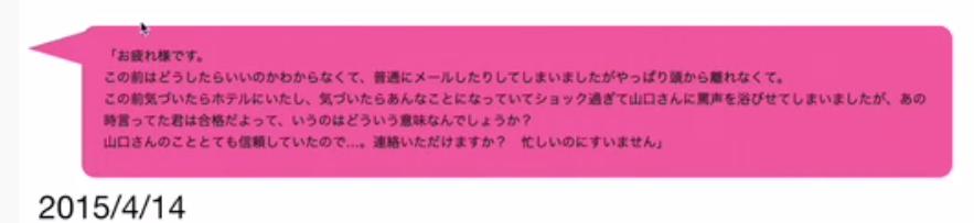 f:id:Naomi-sayonara:20200224191824p:plain