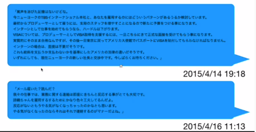 f:id:Naomi-sayonara:20200224191852p:plain
