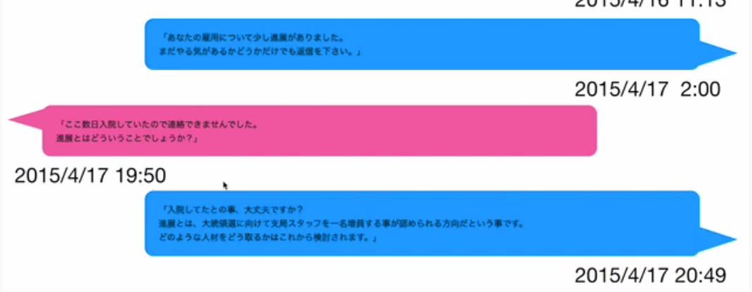 f:id:Naomi-sayonara:20200224191934p:plain