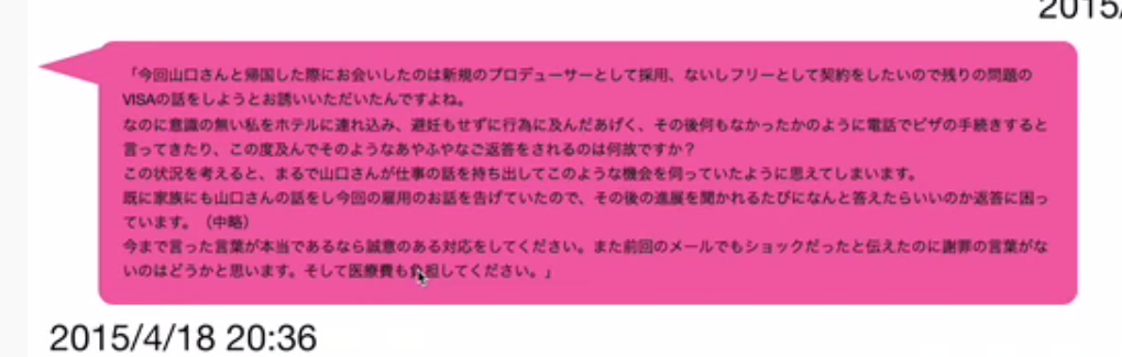 f:id:Naomi-sayonara:20200224192021p:plain