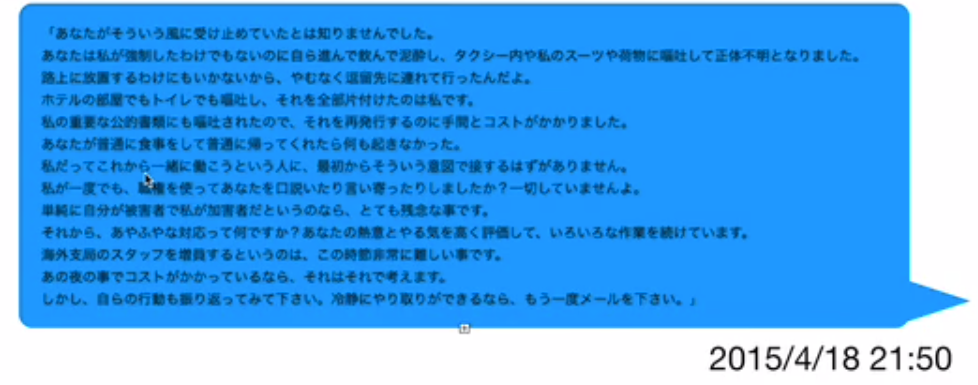 f:id:Naomi-sayonara:20200224192130p:plain
