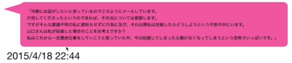 f:id:Naomi-sayonara:20200224192225p:plain